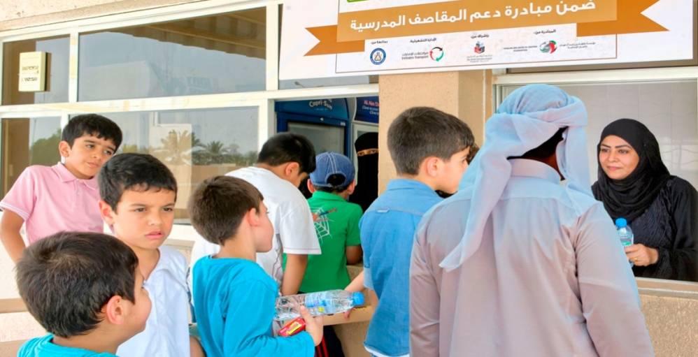 «أبوظبي للرقابة الغذائية» يدرس إنشاء مقصف إلكتروني - دوت امارات