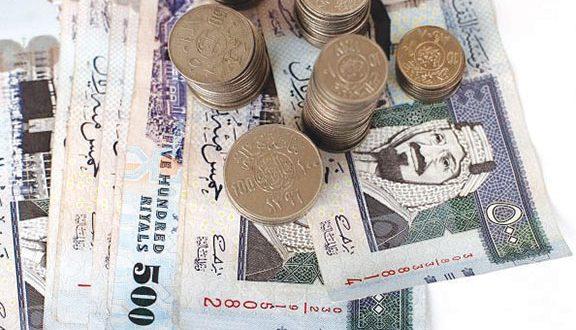 Saudi targets $2 billion with new Islamic bonds - Dotemirates