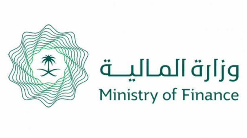 المالية السعودية تعلن إقفال طرح برنامج الصكوك الدولية بالدولار الأميركي - دوت امارات