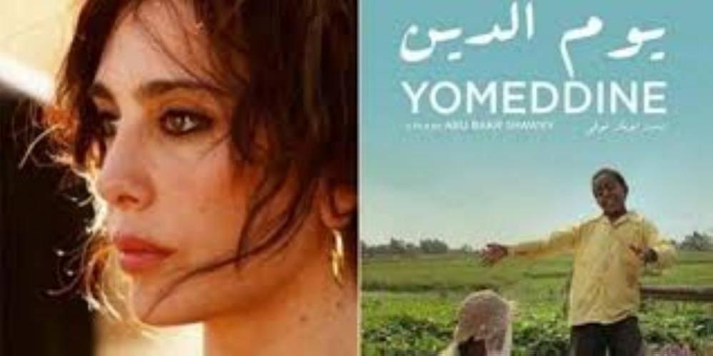 «يوم الدين» ينافس على أوسكار أفضل فيلم أجنبي - دوت امارات