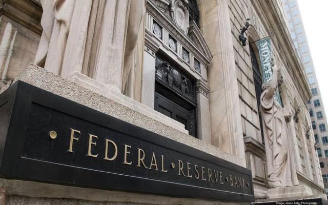 الاحتياطي الفيدرالي: الاقتصاد الأمريكي نما بوتيرة معتدلة في أغسطس - دوت امارات