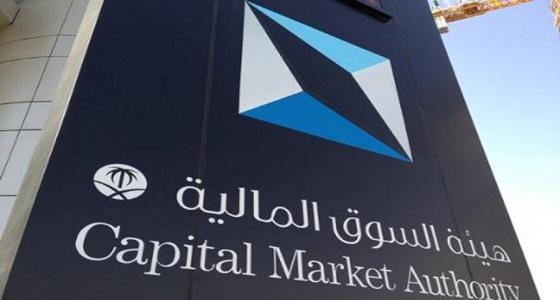 """"""" السوق المالية """" تفرض غرامة 30 ألف ريال على شركة تأمين - دوت امارات"""