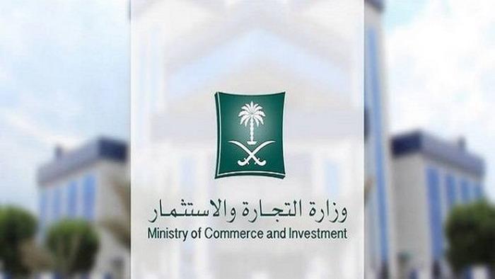 نصائح وارشادات من الاستثمار والتجارة السعودية لمشتري الاطارات - دوت امارات
