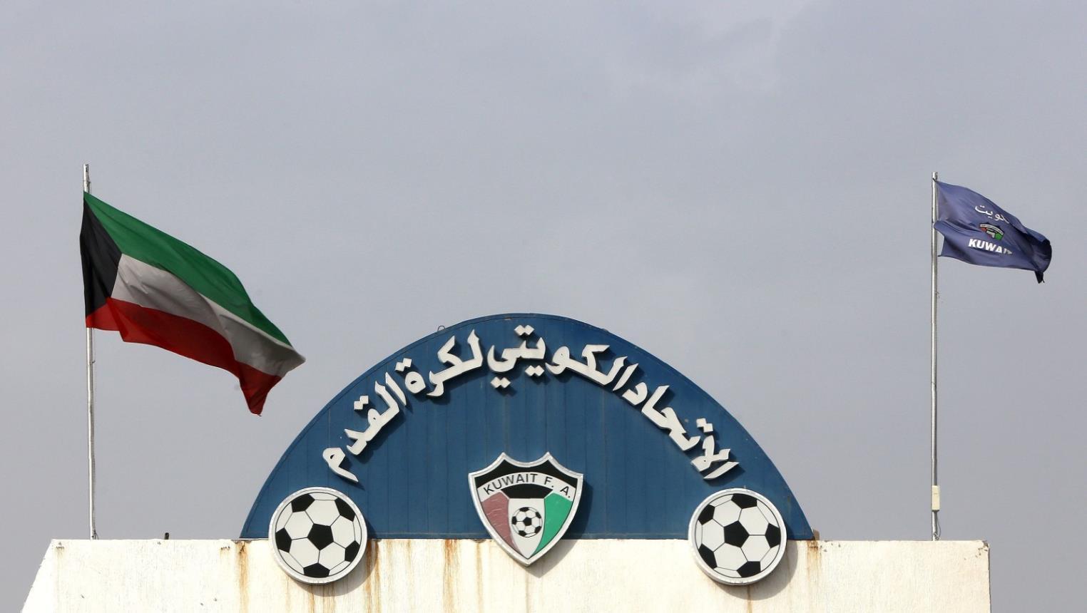«اتحاد الكرة» يعتمد قرار لجنة المسابقات باعتبار القادسية خاسرا أمام النصر - دوت امارات
