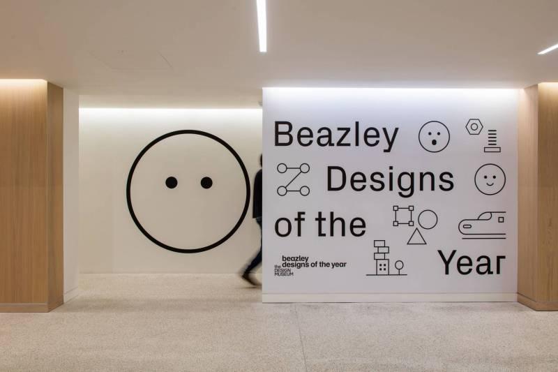 """إليكم قائمة المرشحات لجائزة """"Beazley Design"""" الشهيرة لهذا العام! - دوت امارات"""