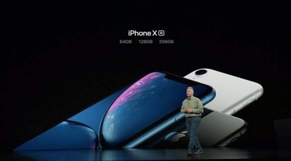 أبل تكشف رسمياً هاتف iPhone XR - دوت امارات