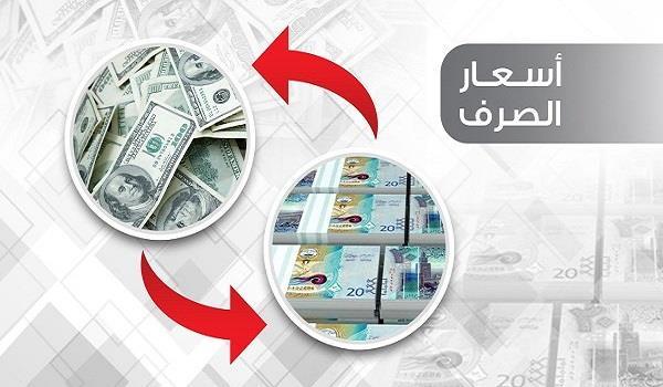 الدولار الأميركي يستقر أمام الدينار عند 0.302 واليورو يرتفع إلى 0.350 - دوت امارات