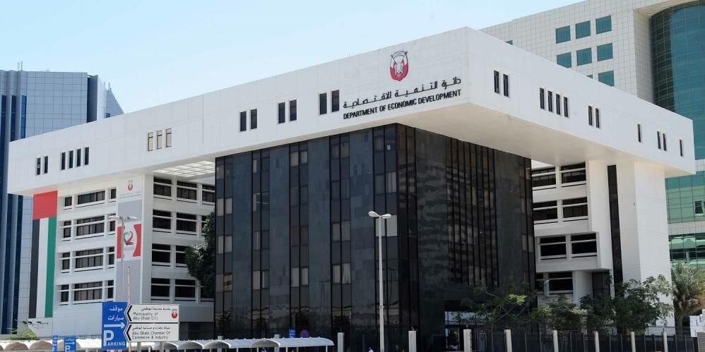بالفيديو .. مداهمة مركز تجميل غير مرخص داخل شقة في أبوظبي - دوت امارات