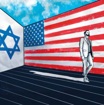 Are American Jews losing interest in Israel? - Dotemirates
