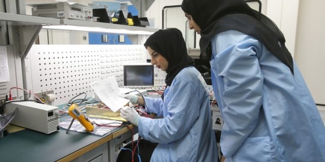 منال بنت محمد: طموح الإماراتية يعزز نجاحاتها - دوت امارات