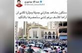 النجم الكويتي عبد الله بوشهري يثير أزمة بتغريدة علي حسابه بتويتر