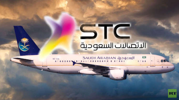 السعودية تطلق خدمات الإنترنت الجوية - دوت امارات