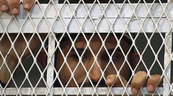 اليمن: النائب العام يوجه بالتحقيق في سجون تنظيم الإخوان الإرهابي السرية - دوت امارات