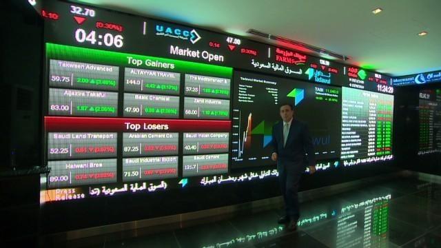 مؤشر الأسهم السعودية يغلق منخفضًا عند مستوى 7530.80 نقطة - دوت امارات