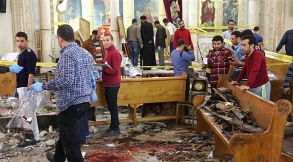 """محكمة مصرية تقضي بإعدام 17 شخصاً في """"تفجيرات الكنائس"""" - دوت امارات"""