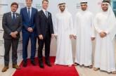 """""""مركز الابتكار"""" في مدينة دبي للإنترنت يحتضن المقر الجديد لشركة هيوليت باكارد إنتربرايز في المنطقة"""