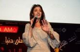 ياسمين علي تغني باللغة الإنجليزية لأول مرة في المهرجان الشبابي بالبحرين