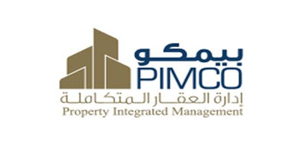 «بيمكو»: 50 مليار دولار حجم سوق إدارة المرافق في المنطقة - دوت امارات