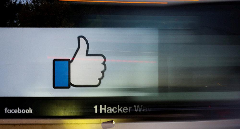 إصلاح ثغرة عرض معلومات المستخدمين على فيسبوك - دوت امارات