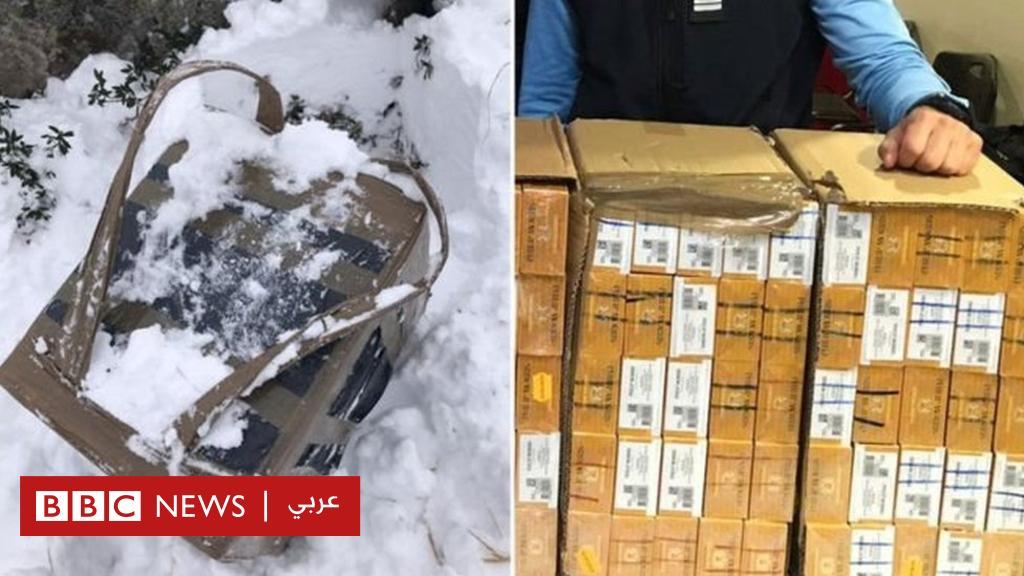 البرد يقتل شابا جزائريا حاول تهريب السجائر عبر جبال فرنسا - دوت امارات