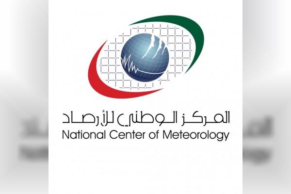 الوطني للأرصاد: الطقس غدا غائم جزئياً - دوت امارات