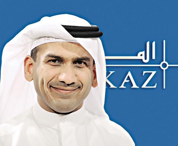 «المركز»: 4.1 مليون دينار أرباحاً خلال 9 أشهر - دوت امارات