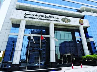 هيئة الأوراق المالية والسلع توضح حقوق حملة سندات الدين وآليات حماية