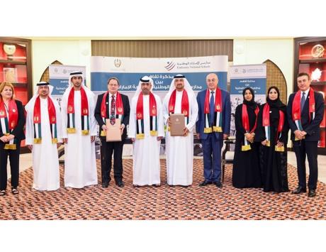 تفاهم بين «المدارس الوطنية» وجامعة الإمارات - دوت امارات