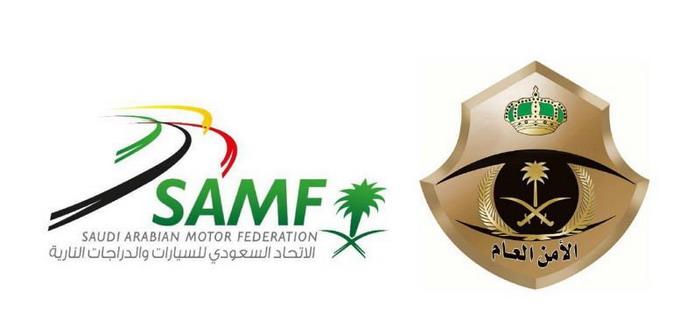 الأمن السعودي يؤسس فريق لسباقات السيارات والدراجات النارية - دوت امارات