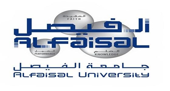 للجنسين.. وظائف أكاديمية شاغرة في جامعة الفيصل الأهلية - دوت امارات