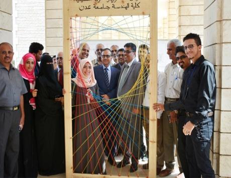 معرض في جامعة عدن بدعم من الهلال الأحمر - دوت امارات