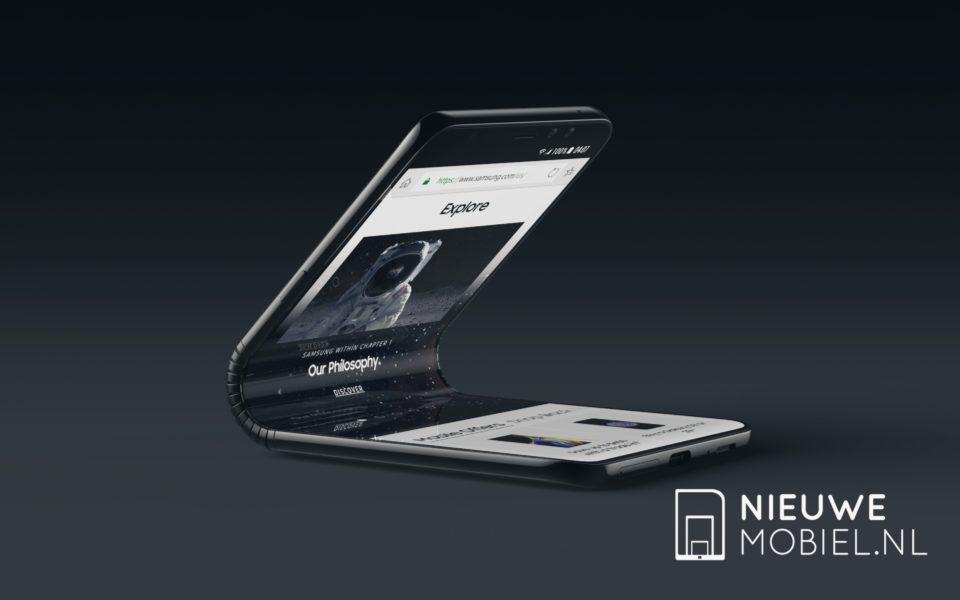 """سامسونج تحصل على العلامة التجارية """" Galaxy Fold """"، وعلى الأرجح لهاتفها القابل للطي - دوت امارات"""