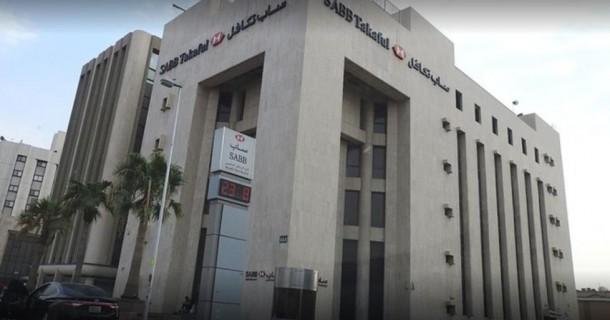 """""""ساب للتكافل"""" السعودية: التحول للربحية بالربع الرابع من 2018 بتحقيق أكثر من 3 ملايين ريال - دوت إمارت thumbnail"""